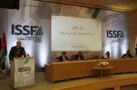 انطلاق الصندوق الأردني للريادة برأسمال 98 مليون دولار