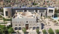 أمانة عمان توضح تفاصيل الخصومات على الضرائب