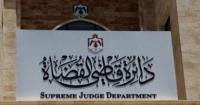 اغلاق صناديق المحاسبة في المحاكم الشرعية قبل انتهاء الدوام الرسمي  ..  مسؤولية من ؟!
