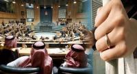 أين النواب عن مبادرة الغارمات الملكية؟