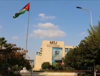 جامعة الشرق الأوسط تنظم اجتماعا لطلبة الماجستير المستجدين