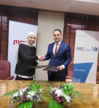 اتفاقية تعاون بين بنك ABC والشرق الأوسط لخدمات الدفع (MEPS)