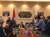 """اتفاقية تعاون بين """"الزرقاء"""" وكلية المستقبل العراقية"""