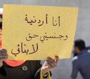 """""""الامة"""" يمنح وزير الداخلية صلاحية منح اذن الاقامة لأبناء الأردنيات"""