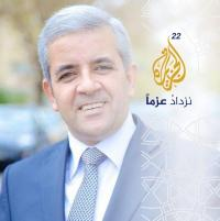 """الشوبكي: """"تطمينات"""" غرينبلات للأردن محض خداع وكذب"""