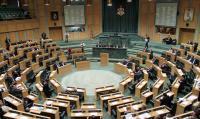 مجلس الامة يقرر عدم شمول النواب والاعيان بقانون الضمان