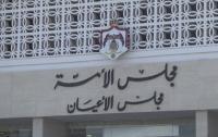 إعادة تشكيل مجلس الأعيان برئاسة فيصل الفايز (أسماء)