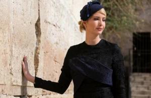 """كيف دافعت إيفانكا عن """"يهودية"""" القدس ؟"""
