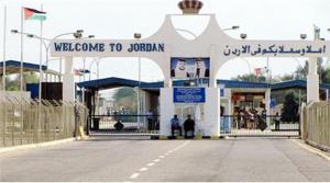 حركة السفر والشحن عبر جسر الملك حسين ومعبري وادي الاردن وعربة