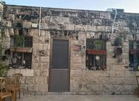 الأردن يكشف عن عقود تأجير مساكن لمقدسيين عام 1956