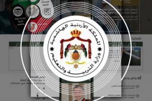 وزير التربية يوجه رسالة الى طلبة المدارس