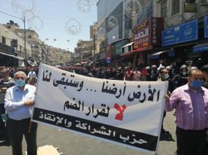 اعتصام  في وسط البلد رفضا لمخططات الضم (صور)