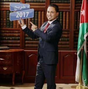 تهنئة لـ الاستاذ أحمد بسام العلاري