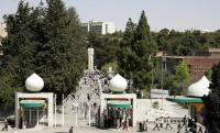 هام لطلبة الجامعة الأردنية بخصوص دوام الفصل الأول