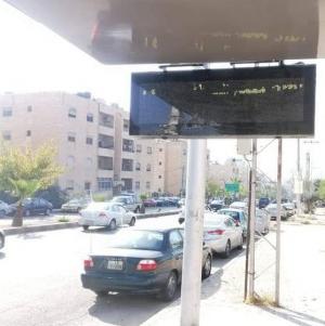 مجهولون يعتدون على شاشات باص عمان ومطالبات بالقبض عليهم