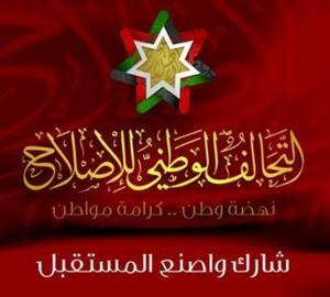 منع مهرجان الإخوان دعاية انتخابية مجانية