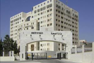 """""""الصحة"""": الأردنية القادمة من الرياض غير مصابة بـ""""الكورونا"""""""
