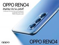 """OPPO تطلق Reno4 ، و تطلق العنان ل """" أنت بأحلى صورة"""""""