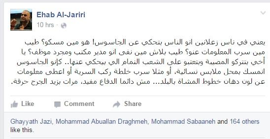 أخبار فلسطين كبير الجواسيس يزلزل image.php?token=8e6a85952289e75178ed2d249f1c7a2b&size=