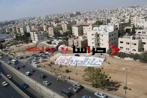 """وقال الشعب كلمته """" غاز العدو احتلال""""(صورة)"""