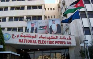 الكهرباء توضح أسباب الانقطاع عن الضليل
