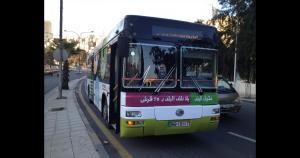 النقل العام مستثنى من نظام الفردي والزوجي