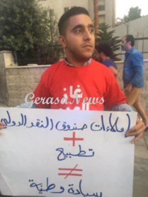 """وقفة احتجاجية أمام """"الكهرباء"""" بذكرى اتفاقية الغاز ( صور )"""