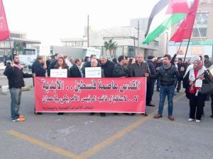 """اعتصام امام السفارة الامريكية رفضاً لزيارة """"بنس"""" للاردن"""