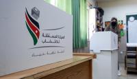 اللجنة الملكية : توافق على تخفيض سن المرشح للإنتخابات