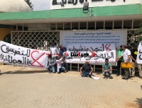"""وقفة احتجاجية في """"الأردنية"""" - صور"""