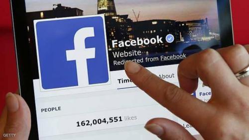 """""""فيسبوك"""" يعترف بتهمة أنكرها لسنوات"""