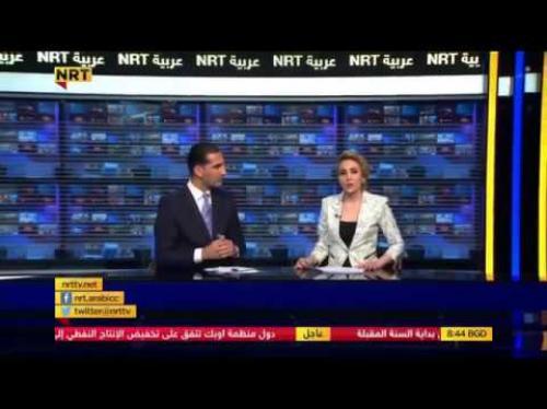 استقالة مذيعة عربية على الهواء - فيديو