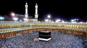 السعودية توقف تأشيرات العمرة