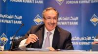 """""""الأردني الكويتي"""" يتبرع بمليون دينار لصندوق (همة وطن)"""