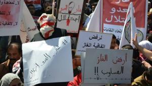 الكيان الصهيوني يقرر الإبقاء على سرية اتفاقية الغاز مع الأردن