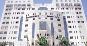 """الصحة توضح بشأن نقل مركز صحي لـ""""منفعة قرابة وزير"""""""