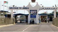 فتح جسر الملك حسين 24 ساعة حتى الاثنين