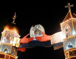 حدادين: التسامح من شيم الاردنيين