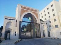 تعليق الدوام بمركز وكليات جامعة البلقاء التطبيقية