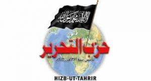 عمان: اعتقال شخصين من حزب التحرير