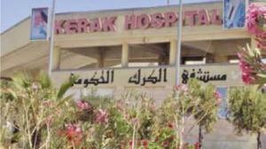 انهاء خدمات 47 عاملا بمستشفى الكرك الحكومي