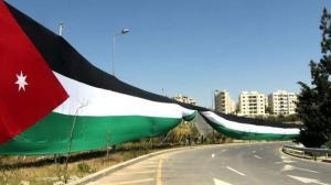 توضيح من امانة عمان حول اعتماد العلم الأردني كأطول علم