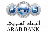 215.2 مليون دولار أرباح مجموعة البنك العربي