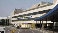 صافرات الإنذار تذوي في قاعدة أميركية بمطار بغداد