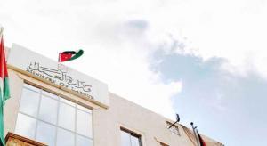 سحاب: اغلاق مصنع لاساءة مالكه للعمال