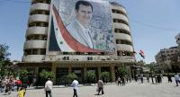عودة الدوام الى طبيعته في سوريا