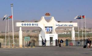الاحتلال يمنع 14 فلسطينيًا من السفر الى الاردن