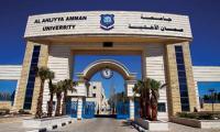 جامعة عمان الاهلية تهنىء بعيد الأم