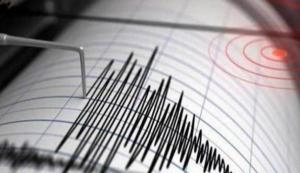 """""""الزلازل الأردني"""" يسجل هزة أرضية مركزها قبرص"""