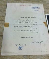رد عبدالناصر على رسالة طالب أردني